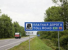 toll road paid in belarus